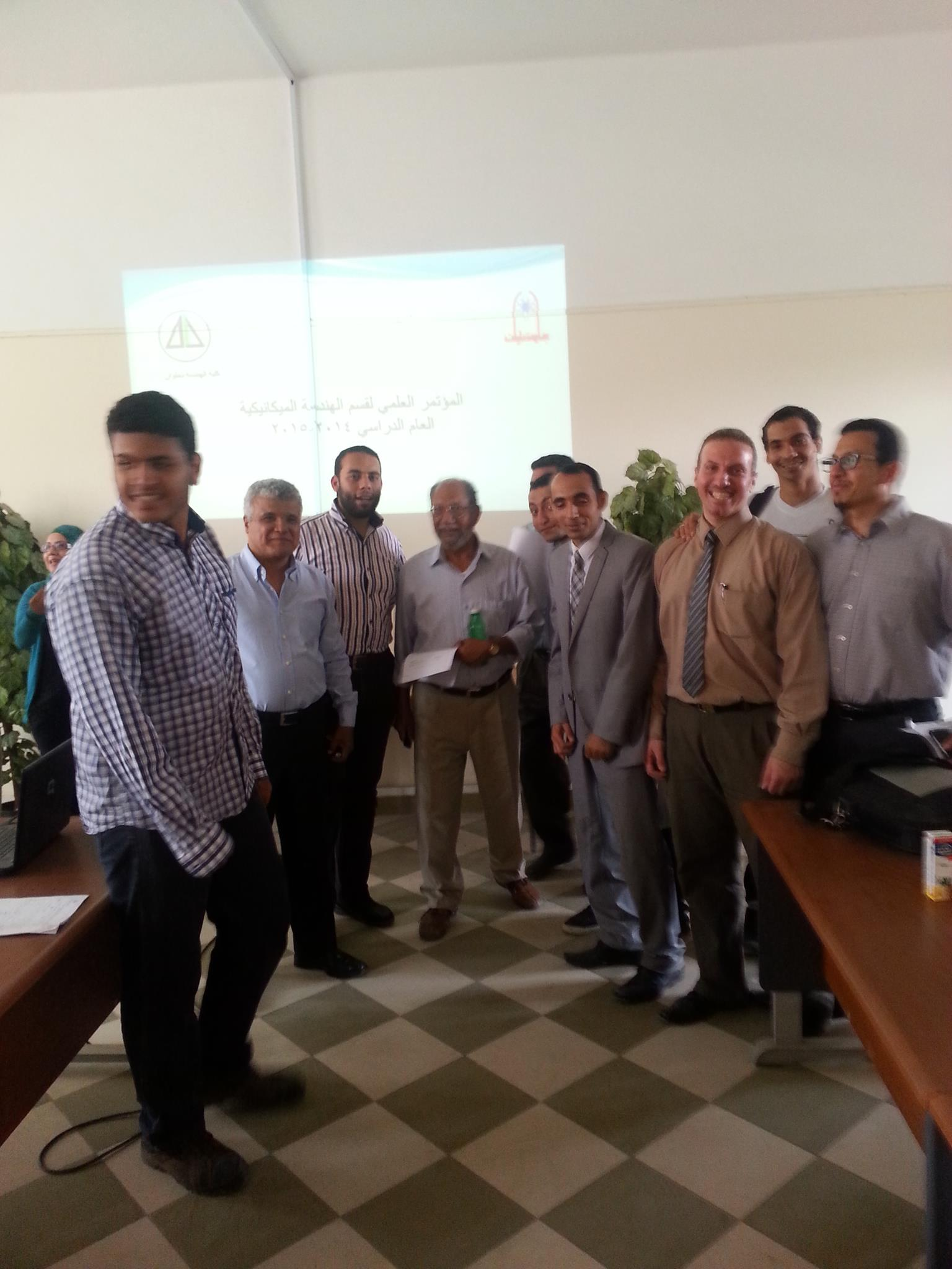 Annual Scientific Conference of the Department of Mechanical Engineering