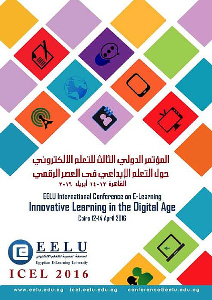 EELU International Conference on E-Learning