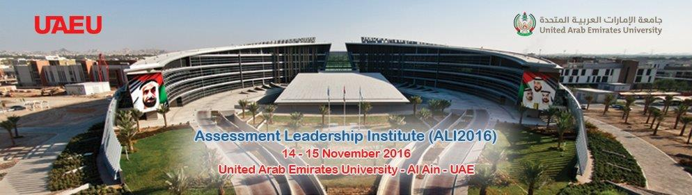 the first Learning Outcomes Assessment in Higher Education Conference (ALI2016)