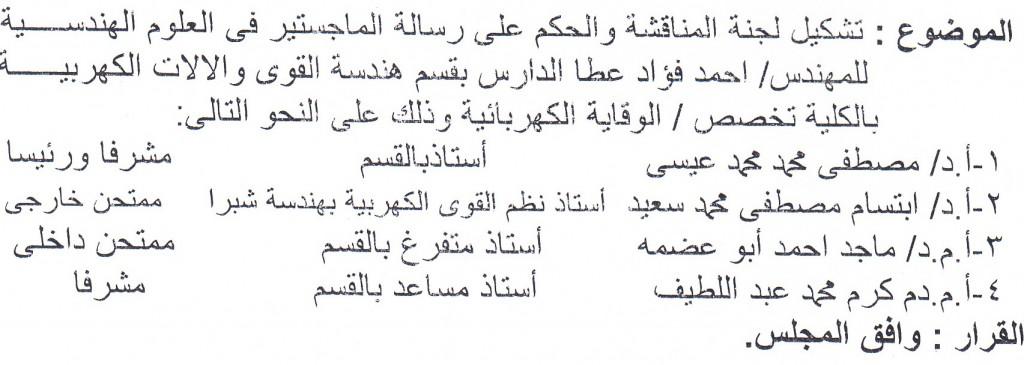 Copy (2) of IMG